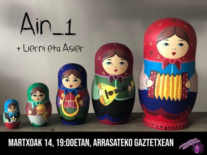 Ain_1